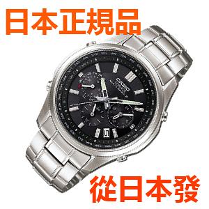 免運費 日本正規貨 CASIO  LINEAGE  太陽能電波手錶 時尚男錶 星期 日曆 防水 LIW-M610D-1AJF