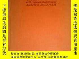 二手書博民逛書店【罕見】1937 年 Jonathan Swift - Gull