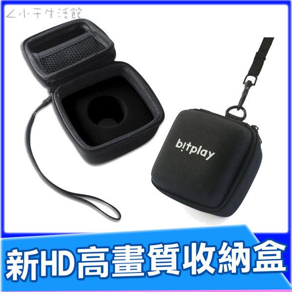 bitplay 新HD 高畫質 廣角 望遠鏡頭 專用 收納盒