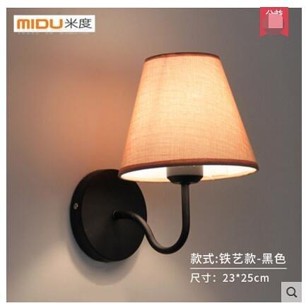 北歐壁燈現代簡約創意客廳燈具臥室床頭燈陽台過道布藝牆壁燈(鐵藝款-黑色)