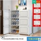 鞋櫃簡易鞋櫃大容量多層防塵經濟型收納神器家用室內好看放門口鞋架子 LX suger