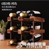 實木紅酒架擺件紅酒櫃子家用酒瓶架創意紅酒櫃展示架個性創意酒駕 時尚芭莎