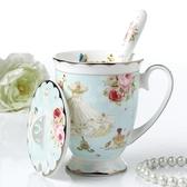 骨瓷杯子陶瓷創意馬克杯咖啡復古歐式水杯帶蓋勺簡約田園下午茶杯【全館免運】