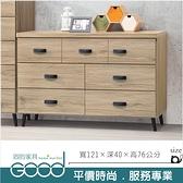 《固的家具GOOD》02-009-AG 橡木七斗櫃(T77)【雙北市含搬運組裝】
