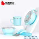 【North Field 美國 超輕量環保無毒耐腐蝕純鈦5件兒童套裝組《藍》】8502/碗/保溫杯/湯匙/兒童餐具