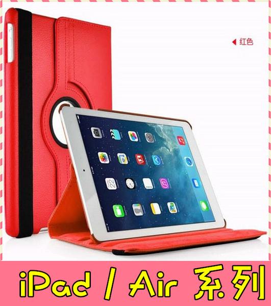 【萌萌噠】iPad 234 / Air1 / Air2  各規格 旋轉360度保護套 皮紋側翻皮套 多層支架 鬆緊帶 平板套