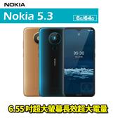 Nokia 5.3 6G/64G 6.55吋 智慧型手機 父親節 禮物