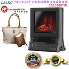 【現貨+贈Dazzling聯名款時尚托特包組】美國Lasko CA20100TW Starheat 樂司科火焰星循環氣流陶瓷電暖器