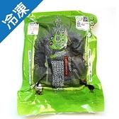 巧活華陀雞-盤裝分切1包(1.2kg/包)【愛買冷凍】