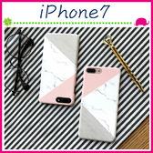 Apple iPhone7 4.7吋 Plus 5.5吋 拼色大理石紋背蓋 粉 文藝手機殼 PC保護套 文青風手機套 拼接保護殼