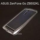 超薄透明軟殼 [透明] ASUS ZenFone Go ZB552KL (5.5吋)