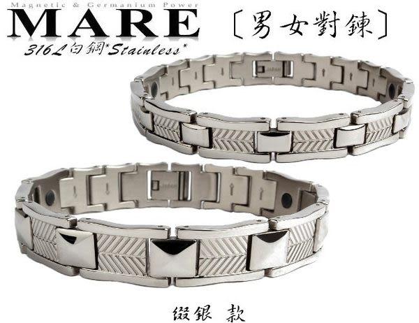 【MARE-316L白鋼】男女對鍊 系列:綴銀 款