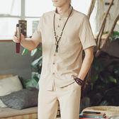 夏季漢服男短袖古風爸爸套裝中國風式盤扣唐裝青年休閒古裝中山裝  無糖工作室