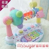 早教玩具 新生嬰兒兒玩具初生早教益智寶寶歲音樂搖鈴男女孩個月