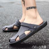 男鞋時尚外穿拖鞋韓版包頭涼鞋防滑軟底涼拖夏季沙灘鞋男七色堇