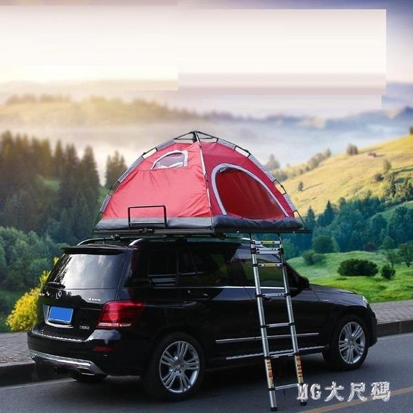 汽車車頂帳篷 自駕游車載2人越野多功能折疊車頂行李備胎架 qf26018【MG大尺碼】