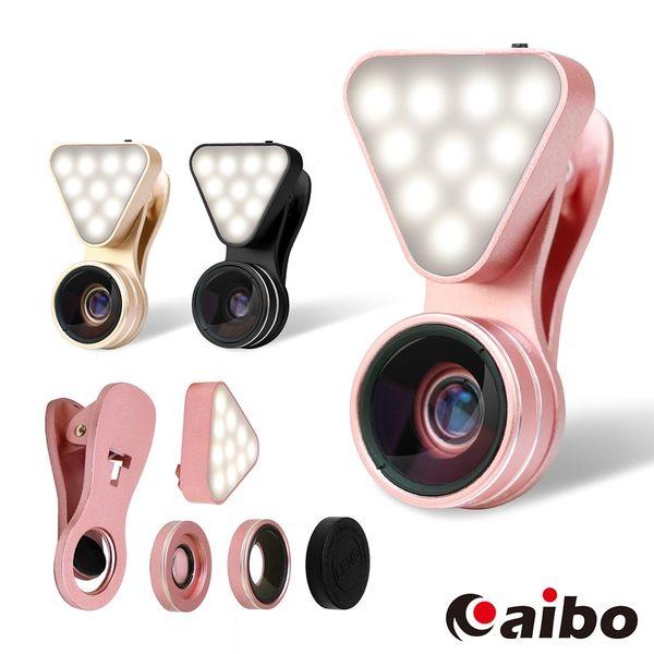 aibo K365X直播補光美肌鏡頭組