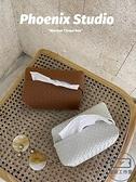 輕奢編織皮紋面紙盒家用茶幾車用樣板間家居抽紙盒擺件收納盒【輕派工作室】