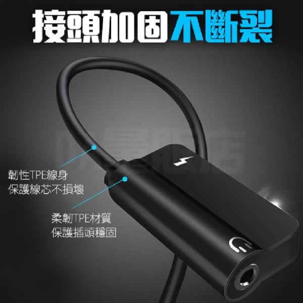 type-c 耳機轉接線 轉接頭 3.5mm 充電聽歌通話 一分二 android 安卓