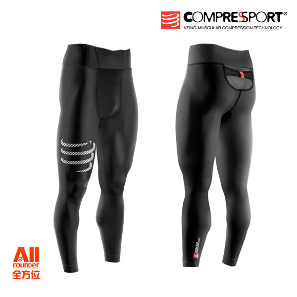 【Compressport】【全方位跑步概念館】瑞士Compressport機能壓縮長褲(男女)-黑色(30031061)