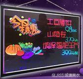 70閃光熒光板手寫寫字黑板發光廣告板銀光板廣告牌igo    琉璃美衣