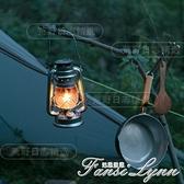 荒野日志 復古露營野營馬燈煤油燈 BUSHCRAFT標配 范思蓮恩