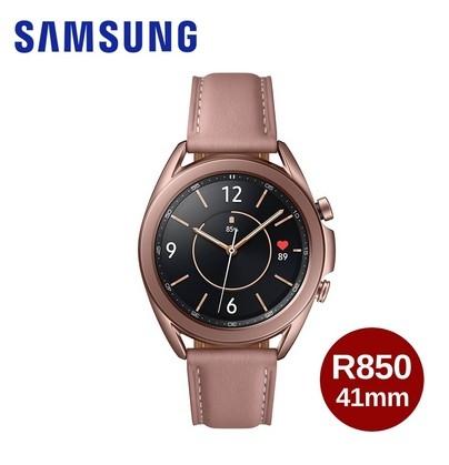 Samsung Galaxy Watch3 41mm R850 藍牙版 智慧型手錶 (台灣公司貨) 限量送閃充