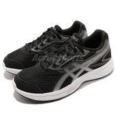 Asics 慢跑鞋 Stormer GS 黑 銀 吸震效能 基本款 女鞋 大童鞋 運動鞋【PUMP306】 C724N-9093
