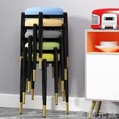 輕奢凳子家用圓凳現代簡約小凳子懶人網紅北歐小矮凳板凳客廳餐凳