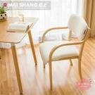 餐椅 現代簡約餐廳餐椅 布藝餐桌椅家用木...