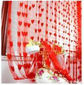現貨清倉鑫航 婚慶結婚紅色門簾  婚房裝飾佈置 窗簾 韓式桃心形愛心線簾2-11