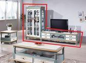 【石川傢居】YE-A332-01 維多利亞歐式9.3尺L櫃 (不含其他商品) 台北到高雄搭配車趟免運