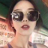 墨鏡女ulzzang原宿風大框方形太陽眼鏡女韓版潮復古圓臉