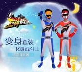 聖誕節表演衣服兒童cosplay鎧甲勇士奧特曼【雲木雜貨】