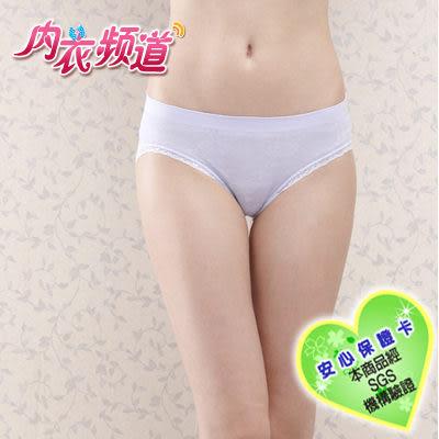 [內衣頻道]♥2389 台灣製 棉混紡緹花 褲底奈米竹炭 中低腰 無縫內褲 - M/L/XL