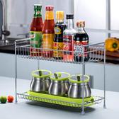廚房調料置物架轉角架 雙層調味品收納盒放醬料架子佐料瓶儲物架 快速出貨