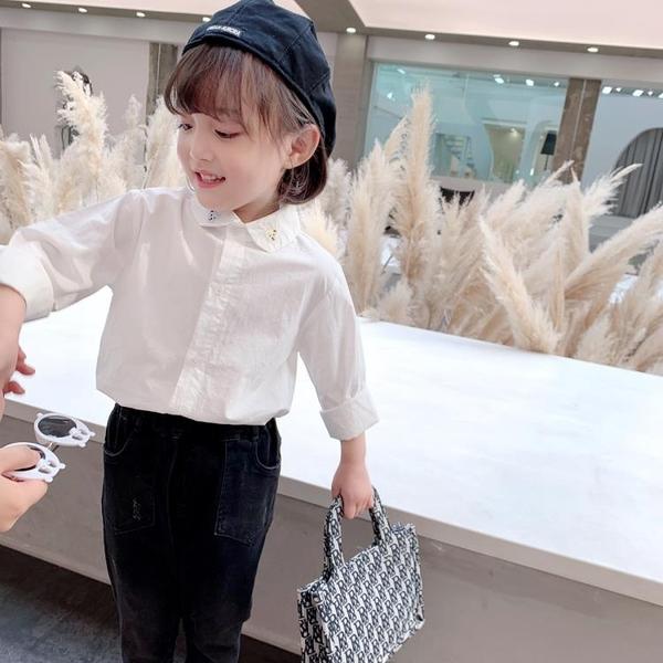 女童洋氣白襯衫2020春秋新款兒童韓版修身長袖襯衣童裝寶寶上衣 1 元旦全館免運