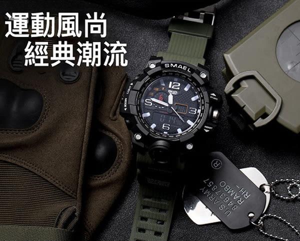 【美國熊】日本機心 雙顯示 多功能錶 男士電子錶 軍錶 運動防水LED錶 潛水錶 g-shock風格 [WSML-04]