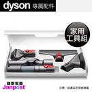 Dyson 戴森 V10 V8 V7 家...