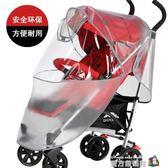 嬰兒車雨罩寶寶推車傘車防風罩雨棚通用透氣BB車高景觀擋風擋雨罩 魔方數碼館
