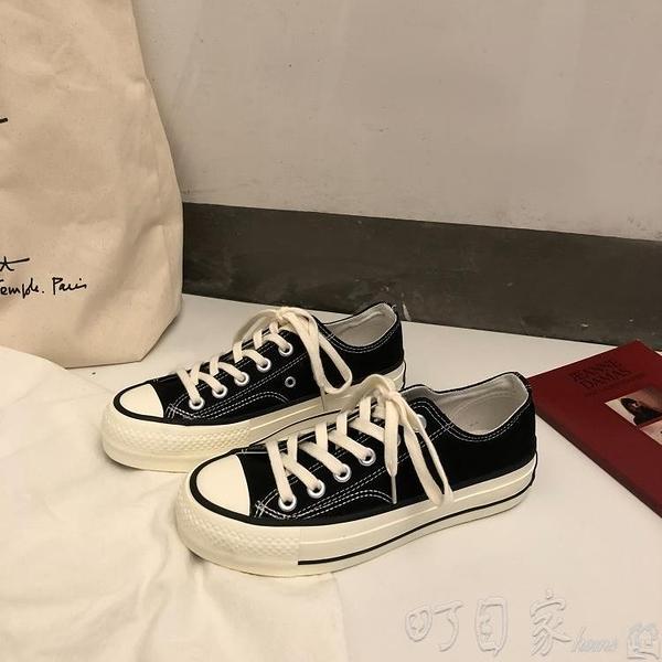 帆布鞋 韓版百搭黑色鞋子學生原宿板鞋女XTHQ2636 【快速出貨】