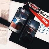 IPhone 8 Plus 全包鋼化玻璃背殼 手機殼 TPU邊框保護殼 防摔手機套 防刮保護套 玻璃鋼化殼 i8