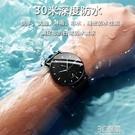 男士手錶新款概念手錶男機械錶超薄防水潮流瑞士青少年中學生 3C優購