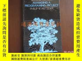 二手書博民逛書店MANAGING罕見A PROGRAMMING PROJECT(