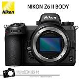 NIKON Z6 II 單機身 4/30前註冊贈原廠電池