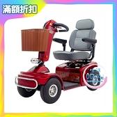 (免運) SHOPRIDER 電動代步車 P型把手 TE-889N 代步車 (可私訊詢問) 【生活ODOKE】