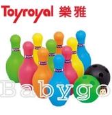 *babygo*Toyroyal樂雅-保齡球