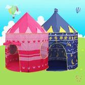 遊戲帳篷兒童游戲帳篷小孩房子公主城堡屋 寶寶室內蒙古包玩具幼兒園禮物XW(一件免運)