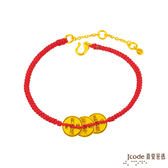 J'code真愛密碼 錢到家黃金紅繩手鍊