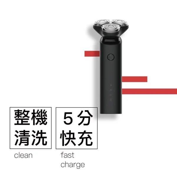 米家電動刮鬍刀|小米電動刮鬍刀 三刀頭可水洗 便攜充電式
